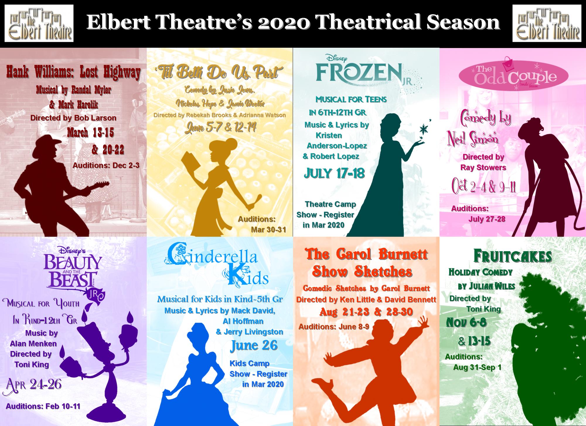 2020 Season Elbert Theatre